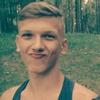 Сергей, 16, г.Витебск
