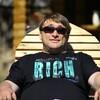 Евгений, 46, г.Черногорск