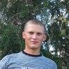 Серёга, 21, г.Хабаровск