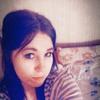 Татьяна Фомина, 20, г.Брянск