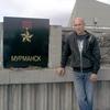 Aleksandr, 46, г.Кемь
