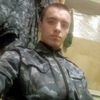 Вадим, 18, г.Луцк