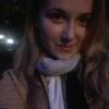 Vika, 20, г.Барселона