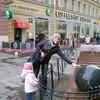 Ирина, 44, г.Дружковка