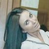 Татьяна, 29, г.Владивосток