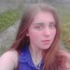 Христина, 19, г.Тернополь