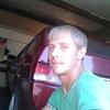 Юрий, 34, г.Вихоревка