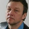 Орион, 49, г.Прага