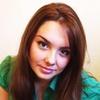 Лиза, 28, г.Нортгемптон