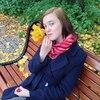 Серафима, 16, г.Мурманск