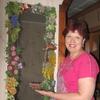 Ольга, 48, г.Чернышевск