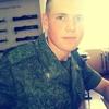 Серёга, 22, г.Наровчат