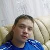 Владимир, 23, г.Нягань