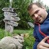 Антон, 29, г.Днепр