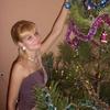 Ирина, 26, г.Старобешево