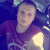 Александр Тоток, 21, г.Ильичевск
