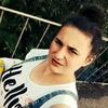 Ruslana, 23, г.Тернополь