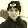 Екатерина, 25, г.Первомайск