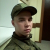 egor, 20, г.Тоцкое