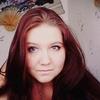 Наталья, 20, г.Миньяр