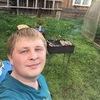 Евгений, 23, г.Сыктывкар