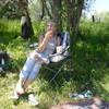 Ирина, 40, г.Капустин Яр