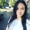 Алёна, 26, г.Париж