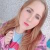 Алла Александрова, 26, г.Фролово