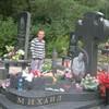 Валера .,, 34, г.Витебск