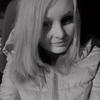 Маргарита, 29, г.Николаев