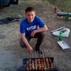 Игорь, 27, г.Сыктывкар