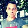 Arthur, 25, г.Тирасполь