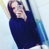 Розалина Закирова, 22, г.Мензелинск