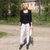 Татьяна, 46, г.Волчанск