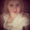 Martyna, 18, г.Калуга