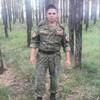 Андрей, 35, г.Борзя