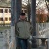 Эдуард, 46, г.Ясногорск