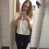 Екатерина, 27, г.Белая Церковь