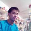 Мамади, 20, г.Бишкек