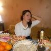 ирина, 28, г.Чаплыгин