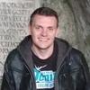 Heinrich, 32, г.Вупперталь