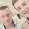 Илья, 21, г.Нижнегорский