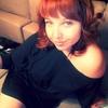 Юлия, 32, г.Анталья