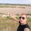 Марян, 26, г.Калуш