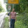Антон Ксендзов, 33, г.Москва