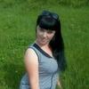Ксения, 34, г.Благовещенск (Амурская обл.)
