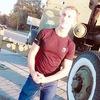 Сергей, 19, г.Оренбург