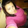 Екатерина, 28, г.Кодыма