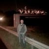 Андрей, 32, г.Вильнюс