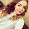 Анюта, 19, г.Кропивницкий (Кировоград)